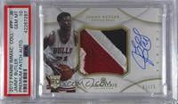 Jimmy Butler [PSA 10 GEM MT] #/75