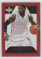 View - LeBron James #7/25