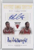 B.J. Armstrong, Bill Cartwright /25