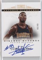 Dikembe Mutombo /49