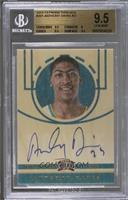 Rookies - Anthony Davis [BGS 9.5 GEM MINT]