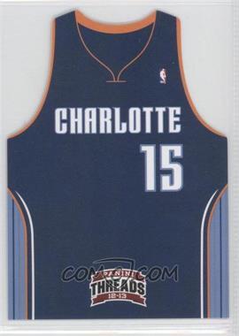 2012-13 Panini Threads - Rookie Team Threads Die-Cut #1 - Kemba Walker