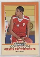Giannis Antetokounmpo [EX to NM]