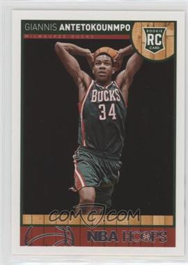 2013-14 NBA Hoops - [Base] #275 - Giannis Antetokounmpo