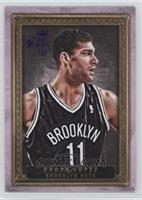Brook Lopez /5