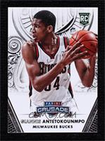 Giannis Antetokounmpo [Noted]
