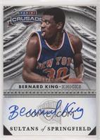 Bernard King #/49