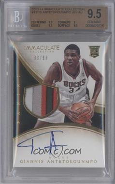 2013-14 Panini Immaculate Collection - Rookie Patch Autograph #131 - Giannis Antetokounmpo /99 [BGS9.5GEMMINT]