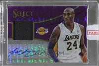 Kobe Bryant /30 [ENCASED]
