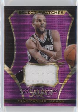 2013-14 Panini Select - Select Swatches - Purple Prizm #70 - Tony Parker /60