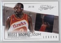 Moses Malone #/35