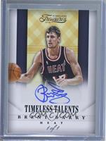 Brent Barry /1