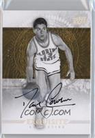 Dave Cowens #/5
