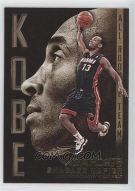 2014-15 NBA Hoops - Kobe's All-Rookie Team #12 - Shabazz Napier