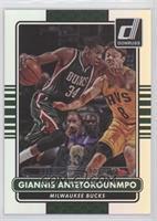 Giannis Antetokounmpo #/339