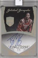 Dwight Howard /5 [Buy Back]