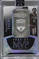 Julius Erving /5 [ENCASED]