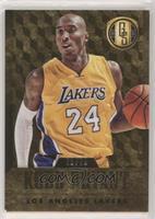 Kobe Bryant (Yellow Jersey) #/79