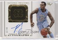 Rookie College Autographs Proofs - P.J. Hairston #/25