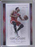 Derrick Rose /1 [EX to NM]