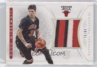 Doug McDermott /99