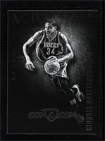 Black and White - Giannis Antetokounmpo #/70