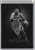 Black and White Rookies - Elfrid Payton #/99