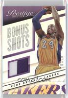 Kobe Bryant #7/10