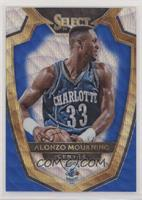 Premier Level - Alonzo Mourning