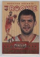 Wood Rookies - Kostas Papanikolaou