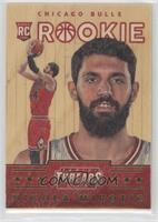 Wood Rookies - Nikola Mirotic