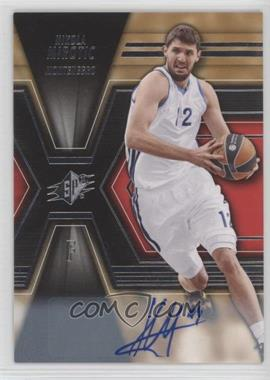 2014-15 SPx - [Base] - Autographs [Autographed] #69 - Nikola Mirotic