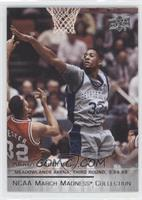 Alonzo Mourning (Short Print)