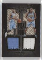 Emmanuel Mudiay, Kenneth Faried #/99