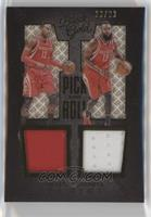 Dwight Howard, James Harden /99
