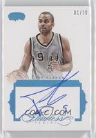 2016-17 Flawless Update - Tony Parker #/10
