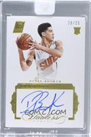 Devin Booker /25 [Uncirculated]