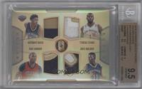 Eric Gordon, Jrue Holiday, Tyreke Evans, Anthony Davis /25 [BGS 9.5]
