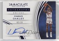 Charles Oakley /10