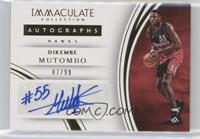 Dikembe Mutombo #7/99