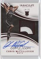 Rookie Patch Autographs - Chris McCullough /25