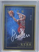 Steve Kerr /10