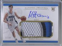 Rookie Patch Autographs - Mario Hezonja #/99