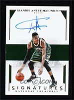 Giannis Antetokounmpo [Near Mint] #/75