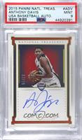 Anthony Davis [PSA 9 MINT] #/25