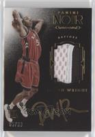 Auto Patch Color Rookies - Delon Wright #/99