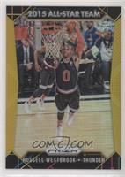 All-Star Team - Russell Westbrook [EXtoNM] #/10