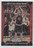All-Star Team - Dirk Nowitzki #/350