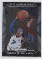 All-Star Team - Carmelo Anthony
