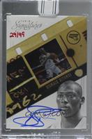 Bismack Biyombo (2012-13 Panini Signature) /99 [Buy Back]